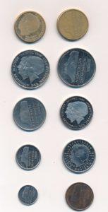 Nederland set 5 cent tm 5 Gulden type munten Beatrix