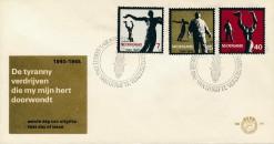Nederland 1965 FDC Verzet onbeschreven E71