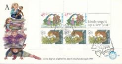 Nederland 1980 FDC Blok Kinderzegels onbeschreven E189A