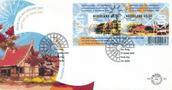 Nederland 2001 FDC 150 jaar postzegels in 2002 onbeschreven E444