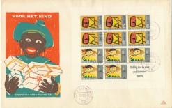 Nederland 1965 Groot formaat FDC Kinderzegel Blok