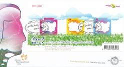 Nederland 2005 FDC Zakelijke postzegels onbeschreven E517
