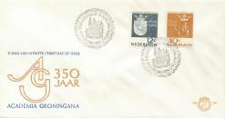 Nederland 1964 FDC Universiteit Groningen onbeschreven E64