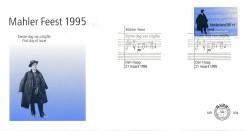 Nederland 1995 FDC Mahlerfeest onbeschreven E334