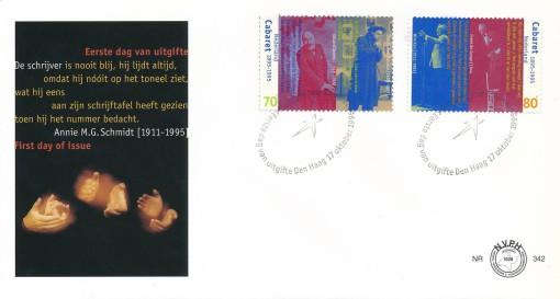 Nederland 1995 FDC 100 jaar Cabaret in Nederland onbeschreven E342 1