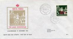 Nederland 1963 FDC 150 jaar Onafhankelijkheid 5 c W5