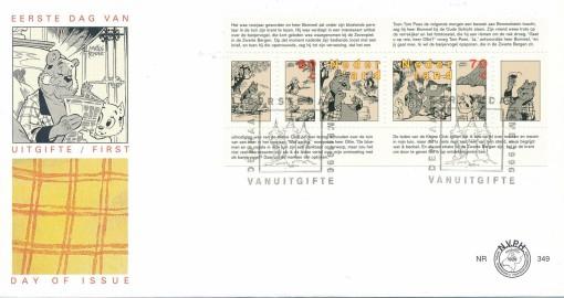 Nederland 1996 FDC Strippostzegels onbeschreven E349 1