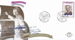 Nederland 2007 FDC Persoonlijke Bedrijfspostzegel onbeschreven E557
