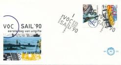 Nederland 1990 FDC VOC en Sail onbeschreven E275