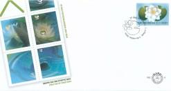 Nederland 2004 FDC Port Betaald Zegel Waterlelie TPG onbeschreven PBZ 8