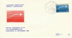 Nederland 1966 FDC Luchtpostzegel 25 c W7