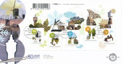 Nederland 2008 FDC Mooi Nederland Verzamelvel onbeschreven E571