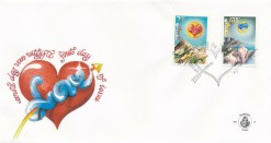 Aruba 1988 FDC Liefde E 15