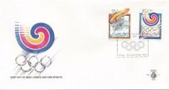 Aruba 1988 FDC Olympiade Seoul E 17