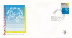 Aruba 1989 FDC Union Postal Universelle E 21