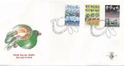 Aruba 1990 FDC Kinderzegels E 30