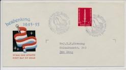 Nederland 1955 FDC Bevrijding met getypt adres  E22
