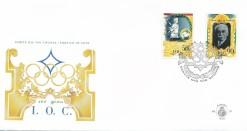 Aruba 1994 FDC Honderd jaar I.O.C. E 50