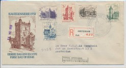 Nederland 1951 FDC Zomer met getypt adres  E5