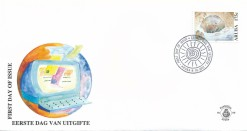 Aruba 2001 FDC U.P.U.,samenspraak tussen beschavingen E 96