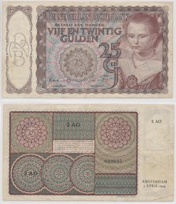 Nederland 1943 25 Gulden bankbiljet Prinsesje