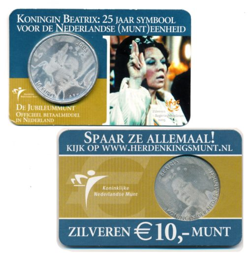 43984 Nederland 2005 10 Euro jubileummunt coincard