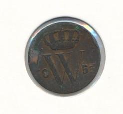 Nederland 1853 0,5 cent Willem III