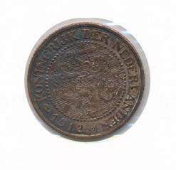 Nederland 1912 2,5 cent Wilhelmina