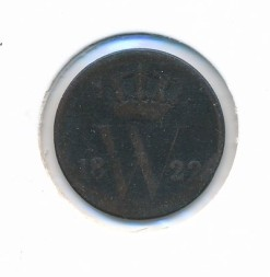 Nederland 1822 Brussel 1 cent Willem I
