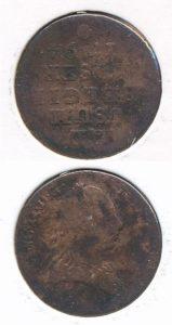 Oostenrijkse Nederlanden 1794 oord