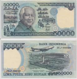 Indonesie 1998 50000 Rupiah bankbiljet