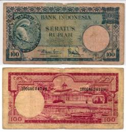 Indonesie 1957 100 Rupiah bankbiljet