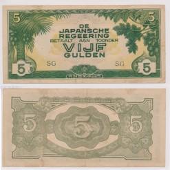 Japanse regering 1942 5 Gulden bankbiljet