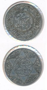 Marokko 1912 1/4 Rial 2,5 Dirham