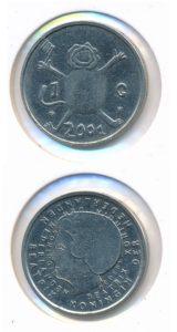Nederland 2001 1 Gulden No 8 Beatrix gezicht mist