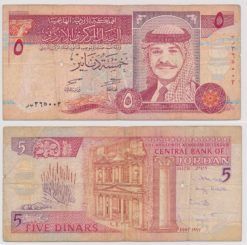 Jordanie 1997 5 Dinars bankbiljet