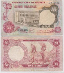 Nigeria 1978 1 Naira bankbiljet