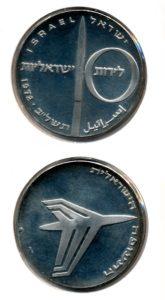 Israel 1972 10 sjekkel