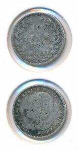 Nederland 1895 10 cent Wilhelmina