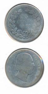 Nederland 1849 25 cent Willem III