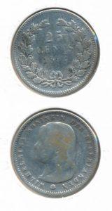 Nederland 1892 25 cent Wilhelmina