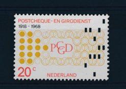 Nederland 1968  50 jaar Postcheque- en Girodienst NVPH 900