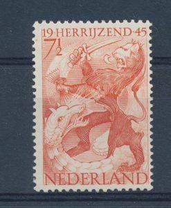 Nederland 1945 Bevrijdingszegel  NVPH 443