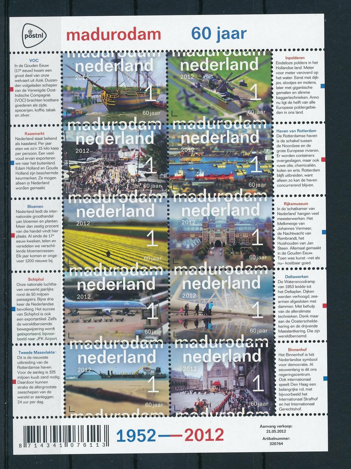 Nederland 2012 Madurodam velletje  NVPH 2925-34
