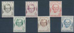 Nederland 1946 Prinsessenzegels NVPH  454-59