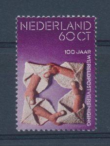 Nederland 1974 100 jaar Wereldpostvereniging UPU NVPH 1058