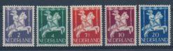 Nederland 1946 Kinderzegels NVPH  469-73