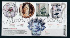 Nederland 2014 Mooi Nederland verzamelblok 13  NVPH 3186