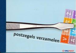 Nederland 2003 Verzamelen prestigeboekje PR1