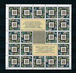 Nederland 1991 velletje Decemberzegels  NVPH V1487